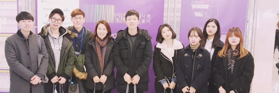 HCI Korea 2016